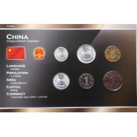 China 1986-2011 year blister coin set