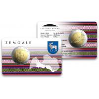 Latvia 2018 Zemgale coincard