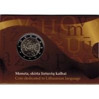 Lithuania 2015 ACIU (Language) coin card