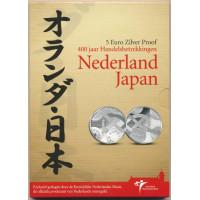 Netherland 2009 Japan