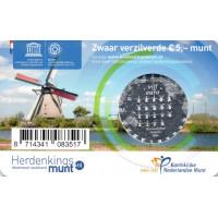 Netherland 2014 Windmills of Kinderdijk
