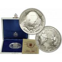 Vatican City 2003 10 euro 25 years Pontificate of Pope John Paul II